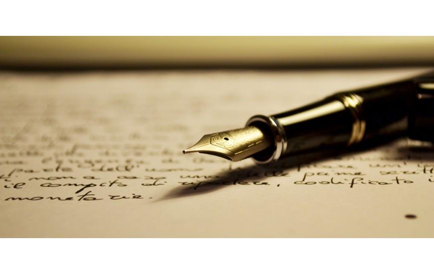 Papelería y escritura